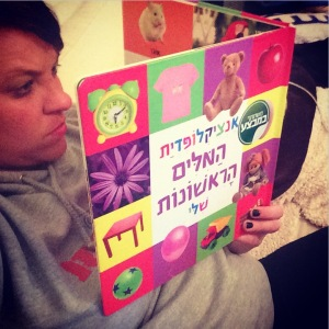Reading appropriate Hebrew book level.